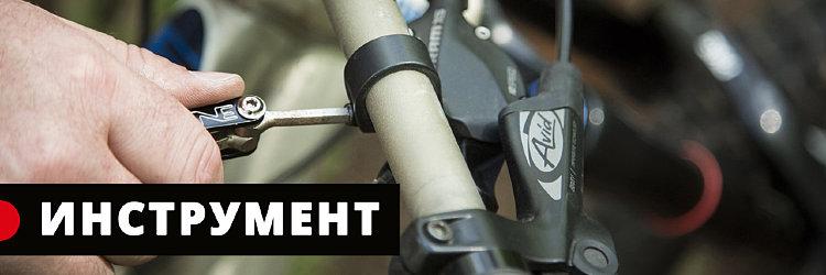 Велоинструмент в Челябинске